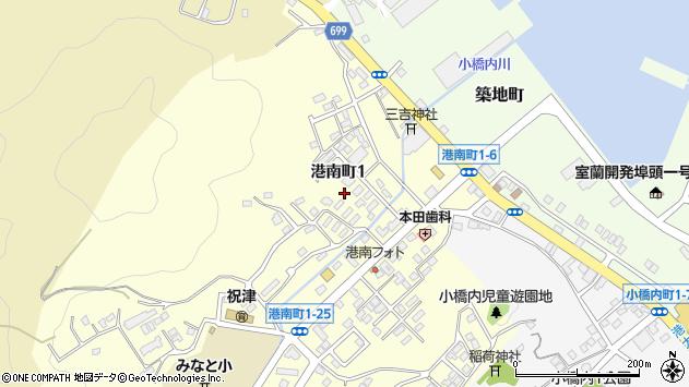 〒051-0032 北海道室蘭市港南町の地図