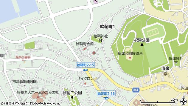 〒051-0035 北海道室蘭市絵鞆町の地図
