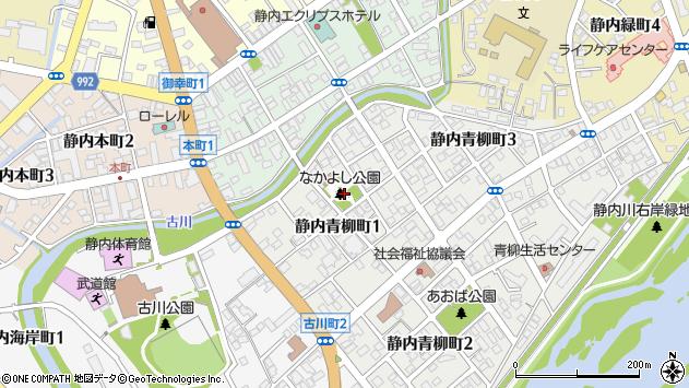 〒056-0019 北海道日高郡新ひだか町静内青柳町の地図