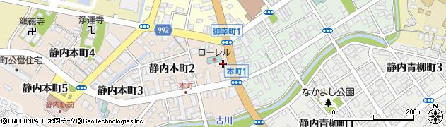 北央信用組合静内支店周辺の地図