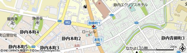 御幸町1周辺の地図