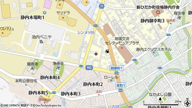 〒056-0017 北海道日高郡新ひだか町静内御幸町の地図