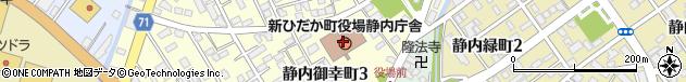 北海道日高郡新ひだか町周辺の地図