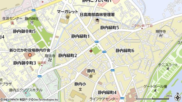 〒056-0004 北海道日高郡新ひだか町静内緑町の地図