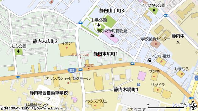 〒056-0026 北海道日高郡新ひだか町静内末広町の地図
