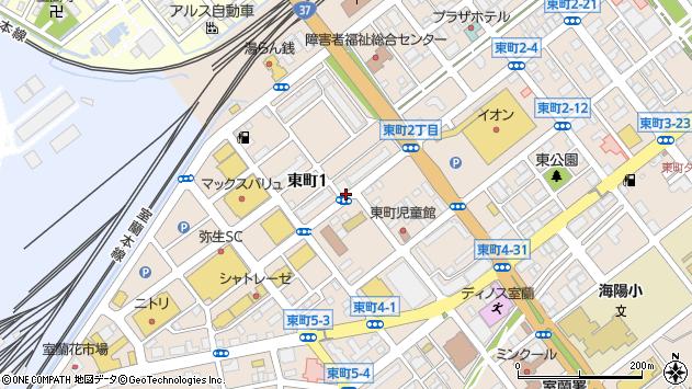 〒050-0083 北海道室蘭市東町の地図