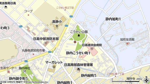 〒056-0005 北海道日高郡新ひだか町静内こうせい町の地図