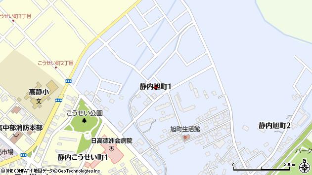 〒056-0003 北海道日高郡新ひだか町静内旭町の地図