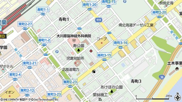 〒050-0082 北海道室蘭市寿町の地図