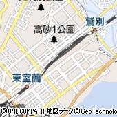 JR貨物東室蘭駅