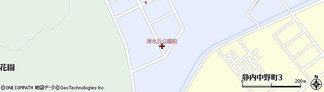清水丘公園前周辺の地図