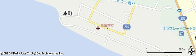 新冠町 交通安全推進委員会周辺の地図