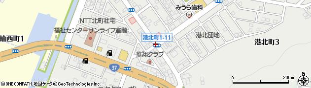 港北町1‐11周辺の地図