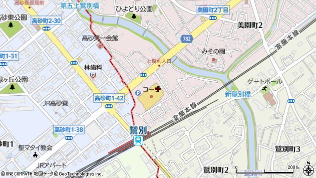 〒059-0036 北海道登別市美園町の地図