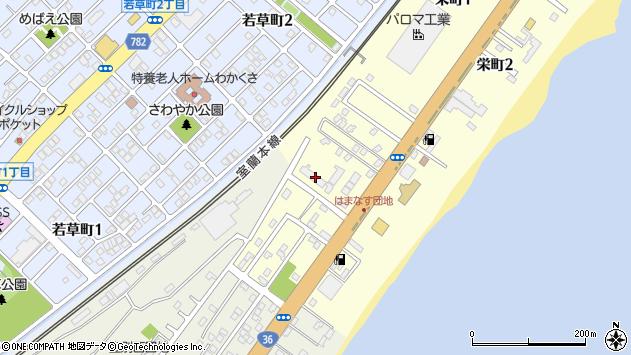 〒059-0033 北海道登別市栄町の地図