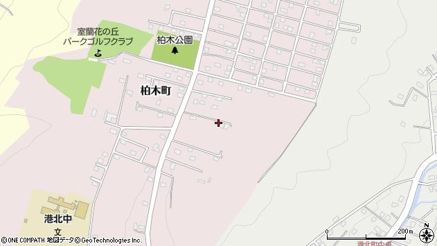 〒050-0064 北海道室蘭市柏木町の地図