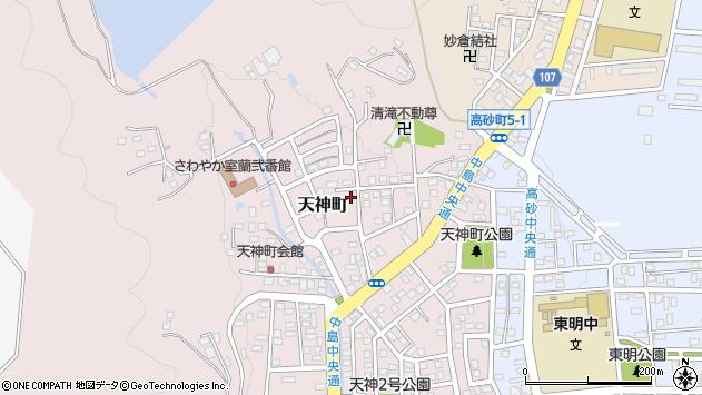 〒050-0077 北海道室蘭市天神町の地図