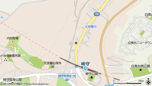 〒050-0055 北海道室蘭市崎守町の地図