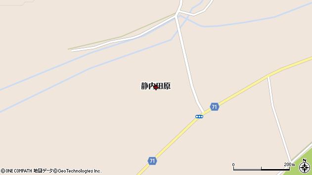 〒056-0144 北海道日高郡新ひだか町静内田原の地図