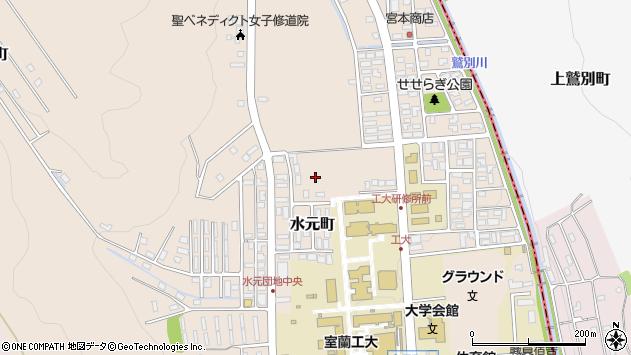〒050-0071 北海道室蘭市水元町の地図