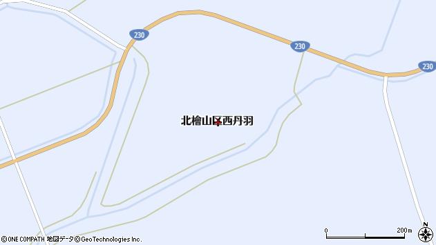 〒049-4434 北海道久遠郡せたな町北檜山区西丹羽の地図