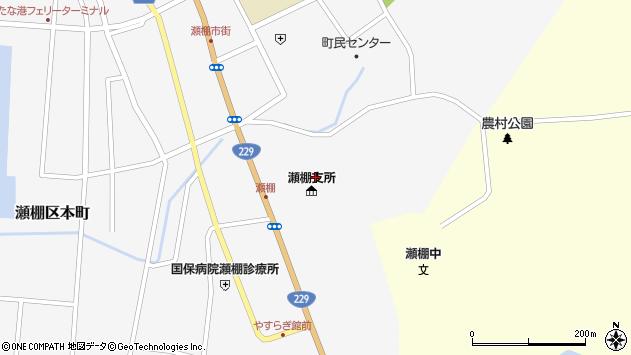 〒049-4812 北海道久遠郡せたな町瀬棚区本町7区の地図