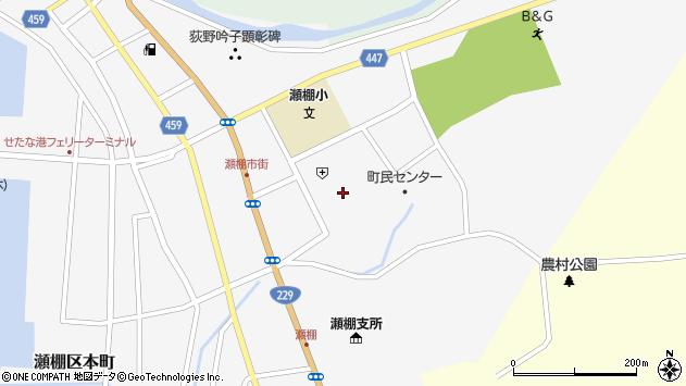 〒049-4805 北海道久遠郡せたな町瀬棚区本町5区の地図
