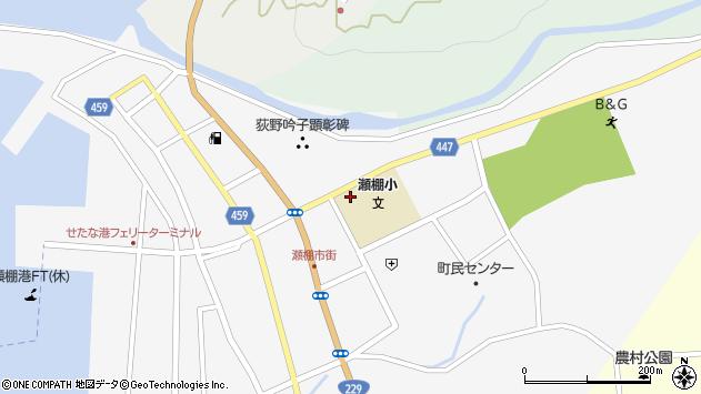 〒049-4804 北海道久遠郡せたな町瀬棚区本町4区の地図