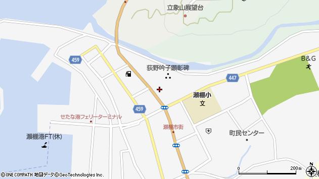 〒049-4803 北海道久遠郡せたな町瀬棚区本町3区の地図