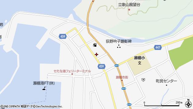 〒049-4802 北海道久遠郡せたな町瀬棚区本町2区の地図