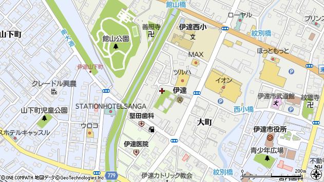 〒052-0027 北海道伊達市大町の地図