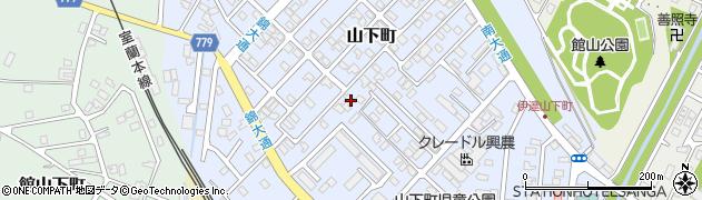 北海道伊達市山下町周辺の地図