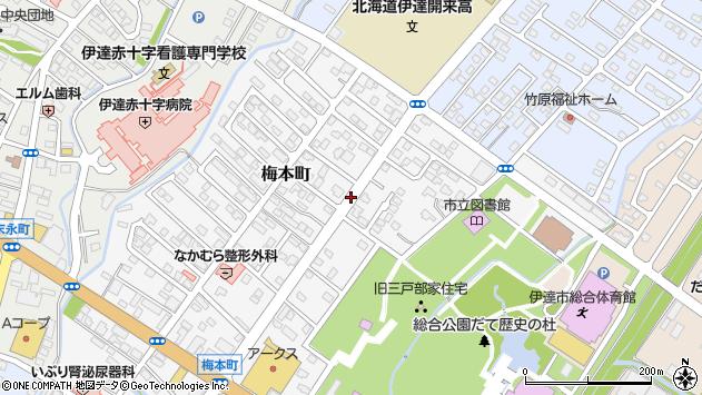 〒052-0022 北海道伊達市梅本町の地図