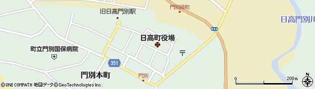 北海道日高町(沙流郡)周辺の地図