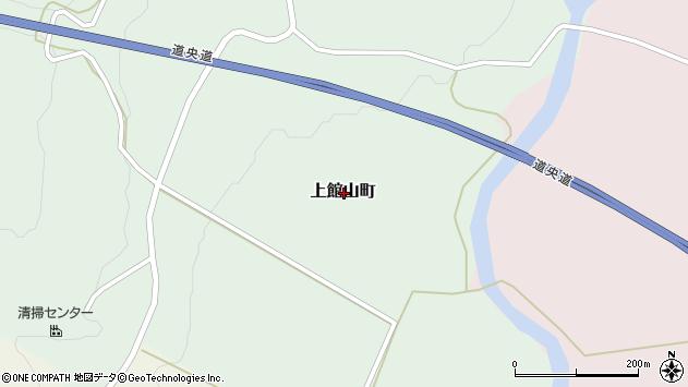〒052-0008 北海道伊達市上館山町の地図