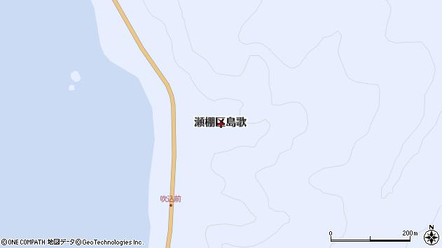 〒049-4823 北海道久遠郡せたな町瀬棚区島歌の地図