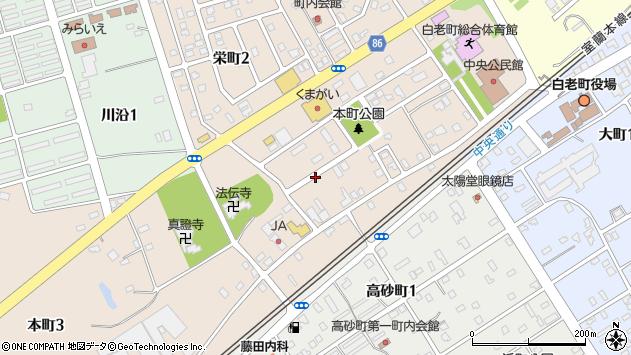 〒059-0906 北海道白老郡白老町本町の地図