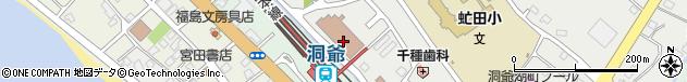 北海道虻田郡洞爺湖町周辺の地図