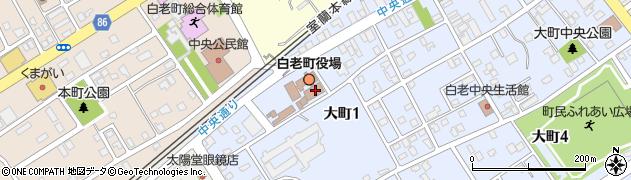 北海道白老郡白老町周辺の地図