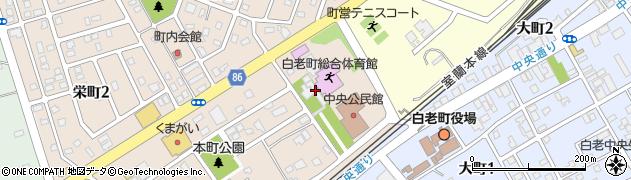 白老八幡神社周辺の地図