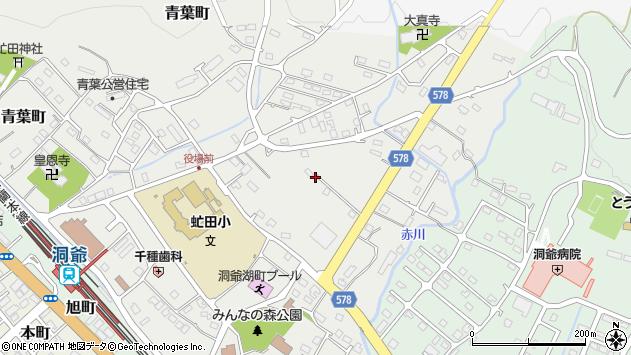 〒049-5604 北海道虻田郡洞爺湖町栄町の地図