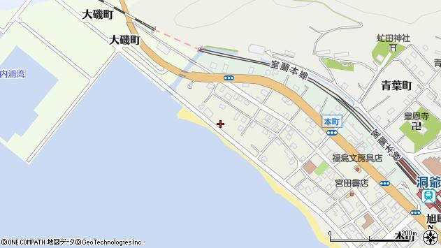 〒049-5615 北海道虻田郡洞爺湖町本町の地図