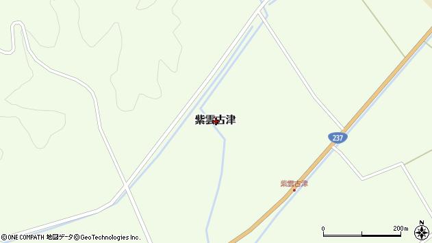 〒055-0104 北海道沙流郡平取町紫雲古津の地図
