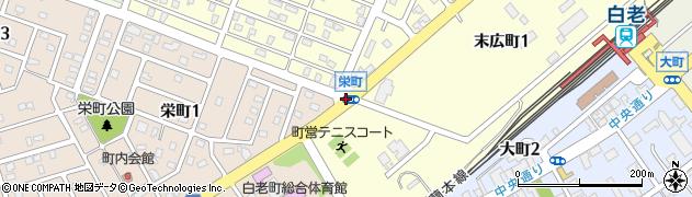 末広町周辺の地図