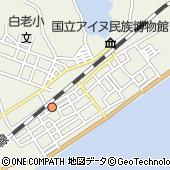 日本航空専門学校白老キャンパス