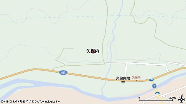 〒052-0112 北海道有珠郡壮瞥町久保内の地図