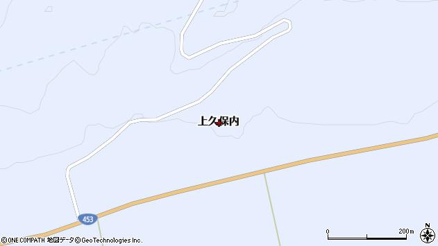 〒052-0111 北海道有珠郡壮瞥町上久保内の地図