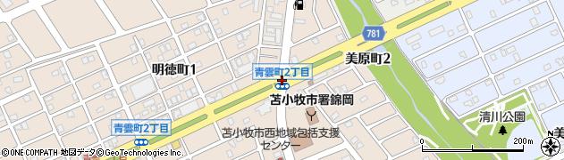 青雲町2周辺の地図