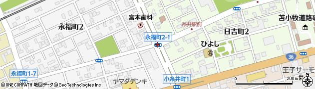 永福町1‐1周辺の地図