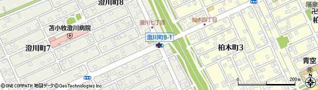 澄川町8‐2周辺の地図